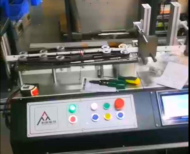 专业提供高速总线控制的标签旋切机系统方案