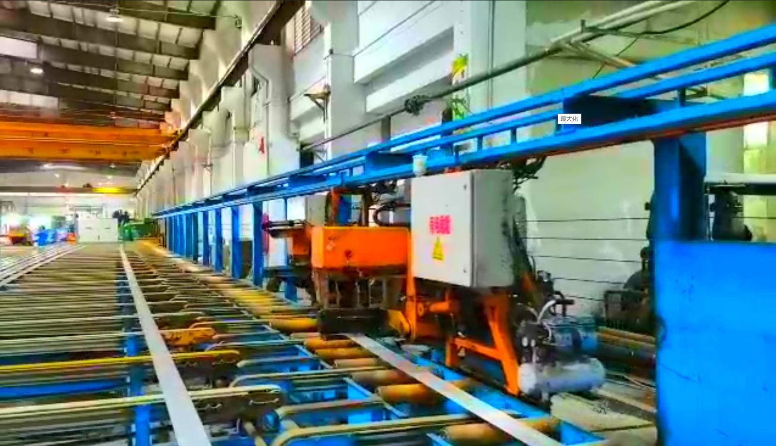 铝材追剪工艺生产线全自动总线改造项目